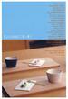 サムネイル:伊勢丹新宿本館5階で開催されるたち吉プロデュース「京 J-LIVING [茶の事]」に出品いたします!